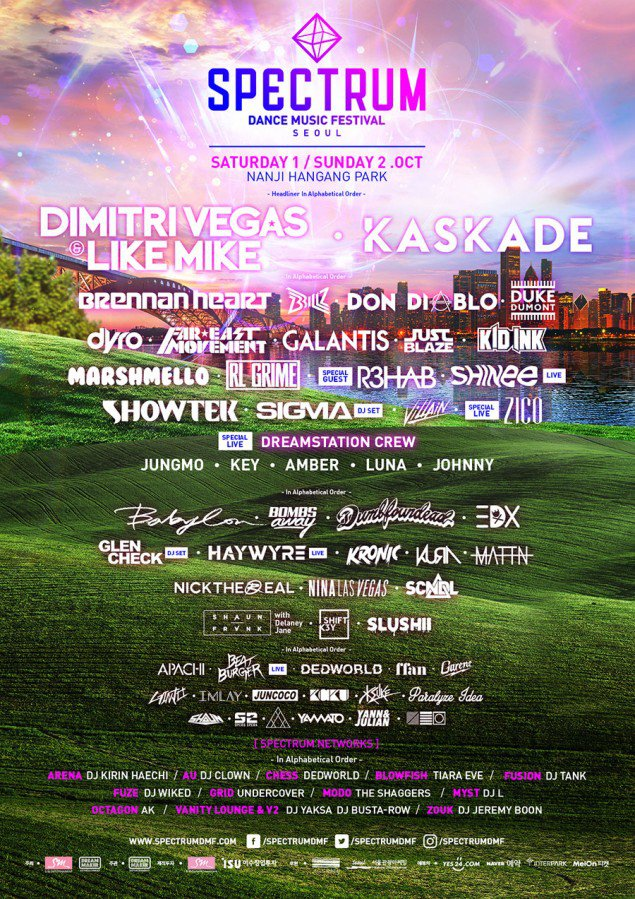 Spectrum Dance Music Festival'