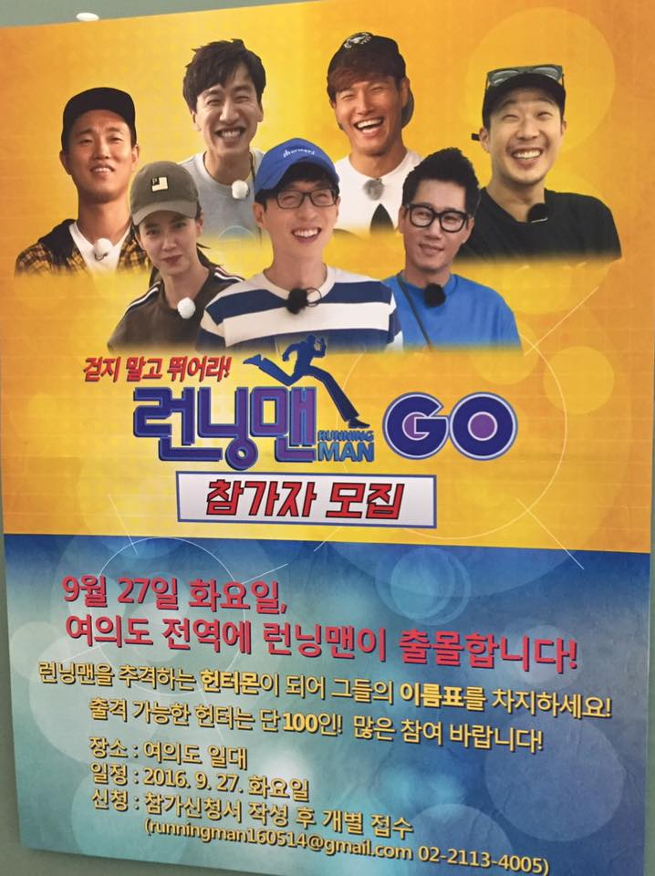 Running Man Go