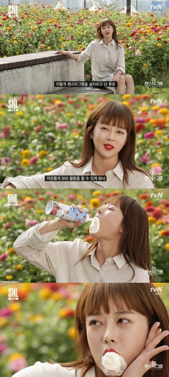 Sulli Whipped Cream Parody SNL Korea