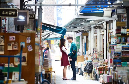 Shopping King Louie Kiss