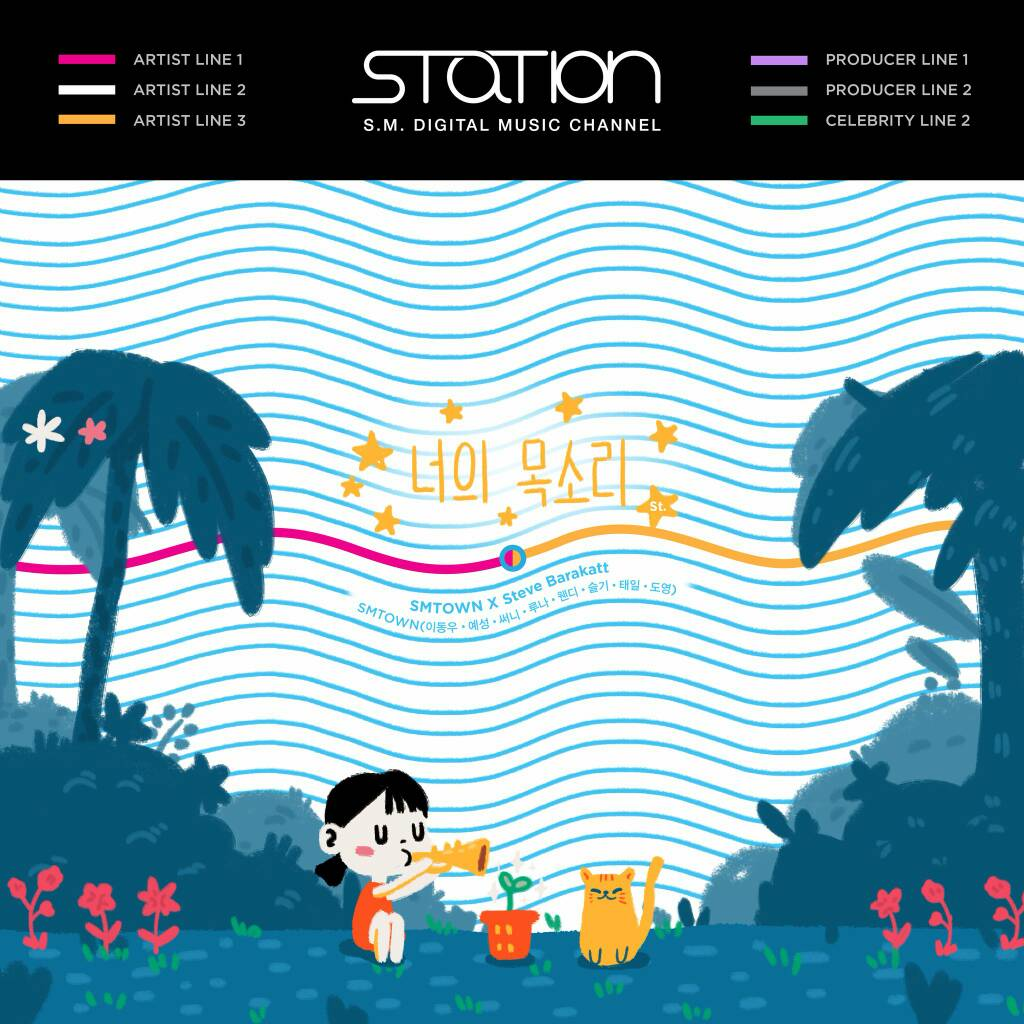 'SM STATION' Tutup Tahun 2016 Dengan 'Sound of Your Heart'