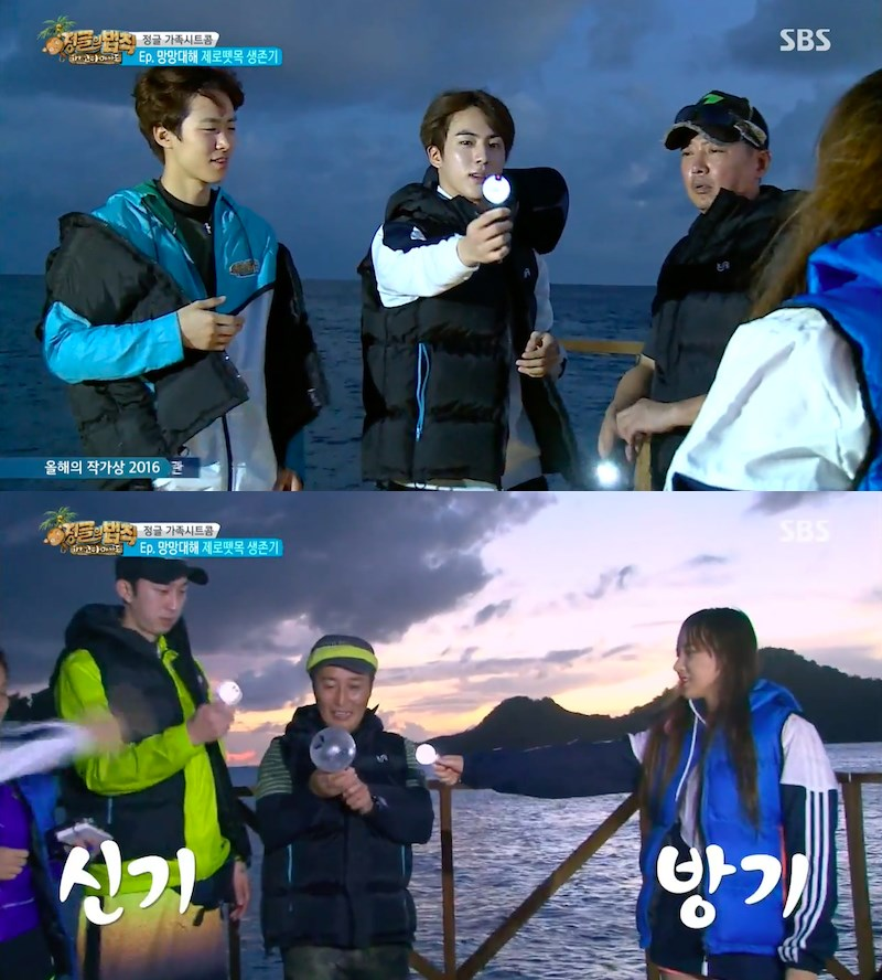 Jin Laws of the Jungle