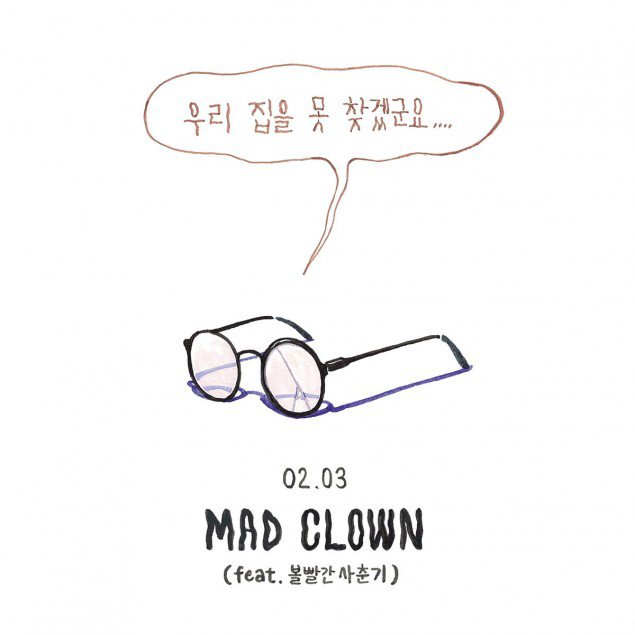 Mad Clown Bolbbalgan4
