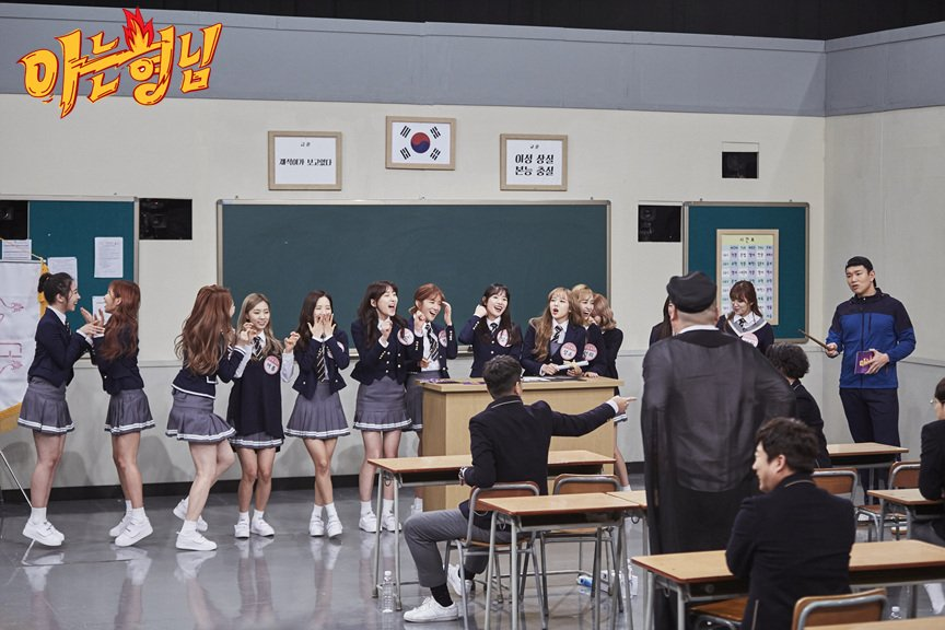 Knowing Brother WJSN
